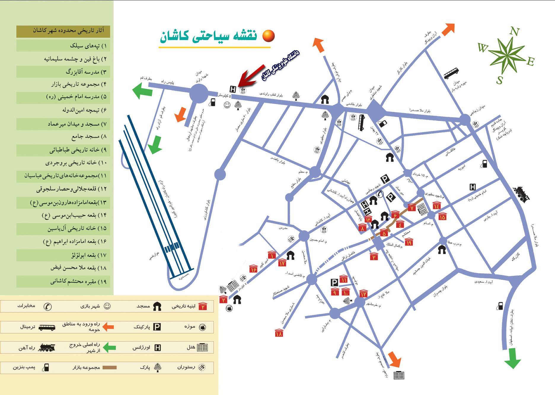 نقشه شهرستان کاشان و مسیر دانشگاه علوم پزشکی کاشان