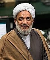 آقا تهرانی