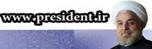 سایت ریاست جمهوری کاشان